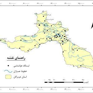 دانلود نقشه همباران استان هرمزگان