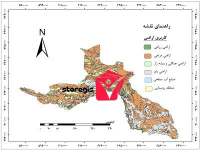 دانلود نقشه کاربری اراضی استان هرمزگان
