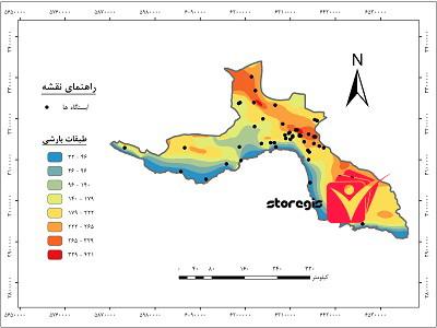 دانلود نقشه طبقات بارشی استان هرمزگان