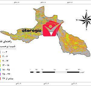 دانلود نقشه درصد شیب استان هرمزگان