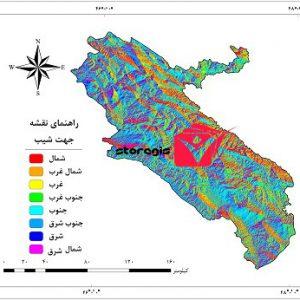 دانلود نقشه جهت شیب استان ایلام