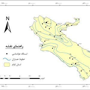 دانلود نقشه همباران استان ایلام