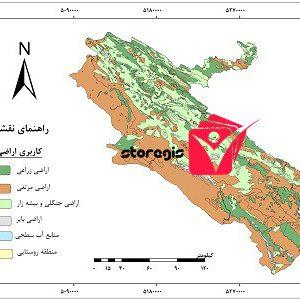 دانلود نقشه کاربری اراضی استان ایلام