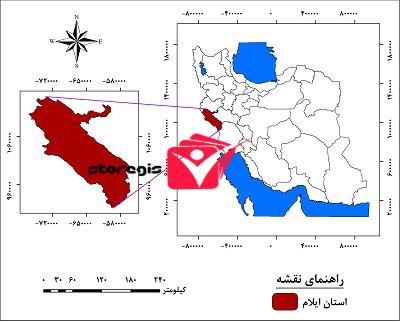دانلود نقشه موقعیت جغرافیایی استان ایلام