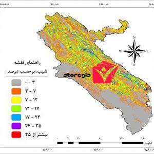 دانلود نقشه درصد شیب استان ایلام