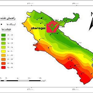 دانلود نقشه طبقات دما استان ایلام