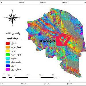دانلود نقشه جهت شیب استان کرمان
