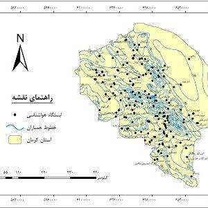 دانلود نقشه همباران استان کرمان