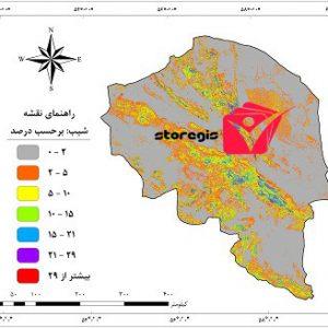 دانلود نقشه درصد شیب استان کرمان