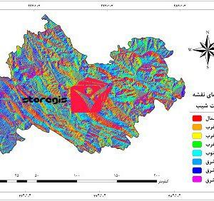 دانلود نقشه جهت شیب استان کرمانشاه