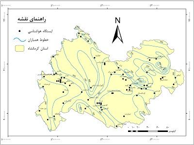 دانلود نقشه همباران استان کرمانشاه