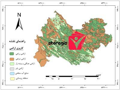 دانلود نقشه کاربری اراضی استان کرمانشاه