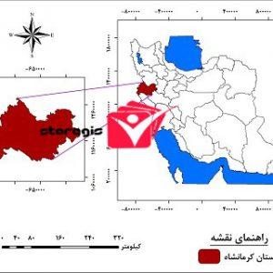 دانلود نقشه موقعیت جغرافیایی استان کرمانشاه