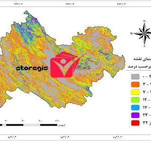 دانلود نقشه درصد شیب استان کرمانشاه