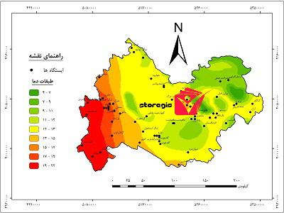 دانلود نقشه طبقات دما استان کرمانشاه