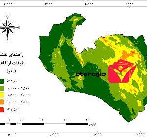 دانلود نقشه طبقات ارتفاعی استان خراسان جنوبی