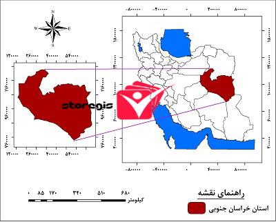 دانلود نقشه موقعیت جغرافیایی استان خراسان جنوبی