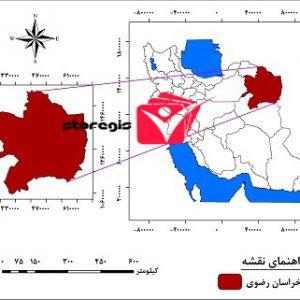 دانلود نقشه موقعیت جغرافیایی استان خراسان رضوی