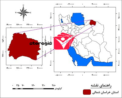 دانلود نقشه موقعیت جغرافیایی استان خراسان شمالی