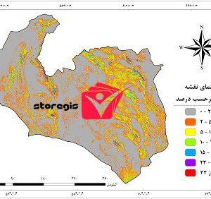 دانلود نقشه درصد شیب استان خراسان جنوبی