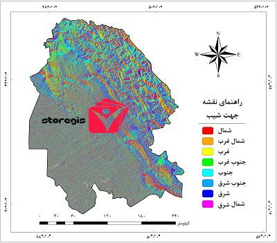 دانلود نقشه جهت شیب استان خوزستان