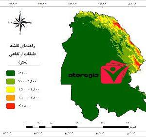دانلود نقشه طبقات ارتفاعی استان خوزستان