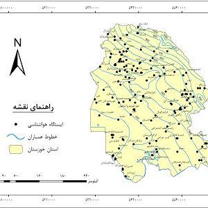 دانلود نقشه همباران استان خوزستان