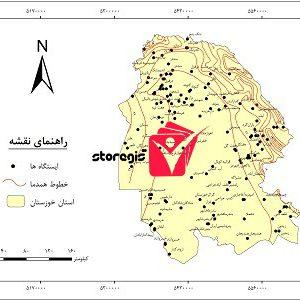 دانلود نقشه همدما استان خوزستان