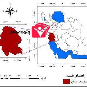 دانلود نقشه موقعیت جغرافیایی استان خوزستان