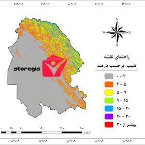دانلود نقشه درصد شیب استان خوزستان