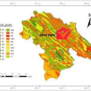 دانلود نقشه زمین شناسی استان کهگیلویه و بویراحمد