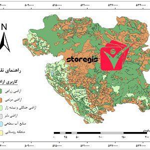 دانلود نقشه کاربری اراضی استان کردستان