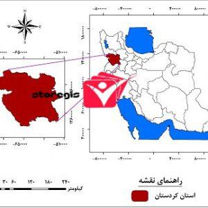دانلود نقشه موقعیت جغرافیایی استان کردستان