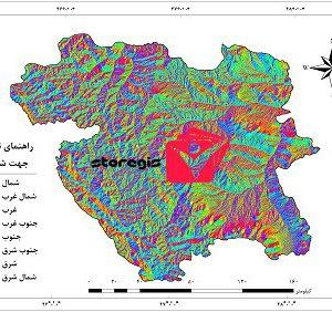 دانلود نقشه جهت شیب استان کردستان