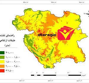 دانلود نقشه طبقات ارتفاعی استان کردستان