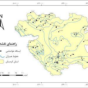 دانلود نقشه همباران استان کردستان