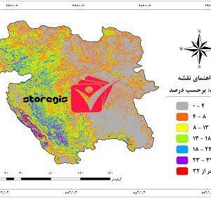 دانلود نقشه درصد شیب استان کردستان