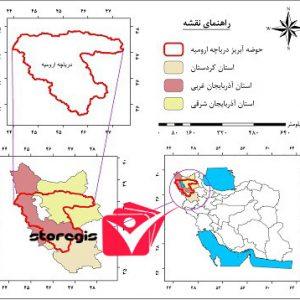 دانلود نقشه موقعیت جغرافیایی حوضه آبریز دریاچه ارومیه