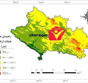دانلود نقشه طبقات ارتفاعی استان لرستان