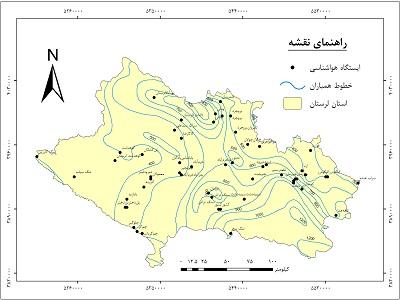 دانلود نقشه همباران استان لرستان