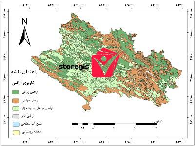 دانلود نقشه کاربری اراضی استان لرستان