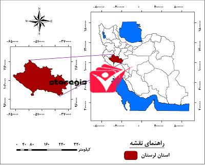 دانلود نقشه موقعیت جغرافیایی استان لرستان