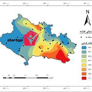 دانلود نقشه طبقات بارشی استان لرستان