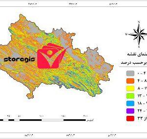 دانلود نقشه درصد شیب استان لرستان