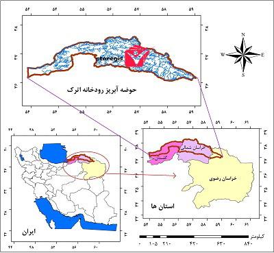 دانلود نقشه موقعیت جغرافیایی حوضه آبریز رودخانه اترک