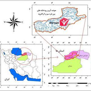 دانلود نقشه موقعیت حوضه آبریز رودخانه های بین قره سو و گرگانرود