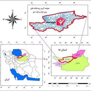 دانلود نقشه موقعیت حوضه آبریز رودخانه های بین هراز و قره سو