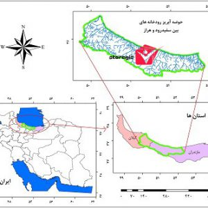 دانلود نقشه موقعیت حوضه آبریز رودخانه های بین سفیدرود و هراز