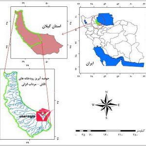 دانلود نقشه موقعیت حوضه آبریز رودخانه های تالش-مرداب انزلی