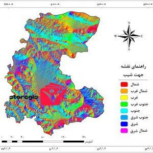 دانلود نقشه جهت شیب استان مرکزی
